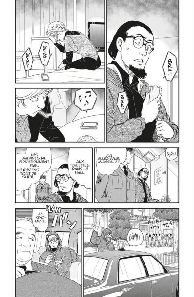 Page 7 Détective Conan tome 95