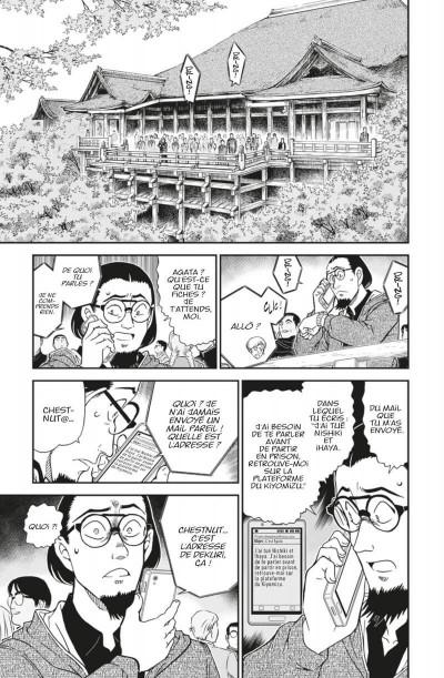 Page 8 Détective Conan tome 95
