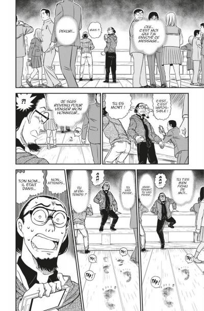 Page 9 Détective Conan tome 95