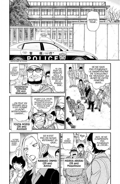 Page 6 Détective Conan tome 97