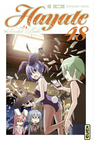 Couverture Hayate the combat butler tome 48