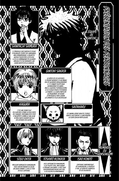 Page 4 Gintama tome 58
