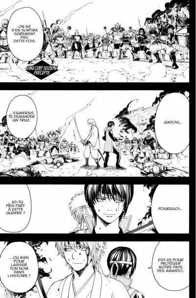 Page 7 Gintama tome 58