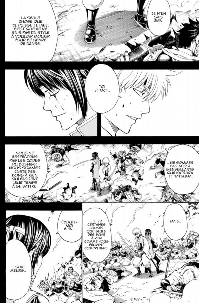 Page 8 Gintama tome 58