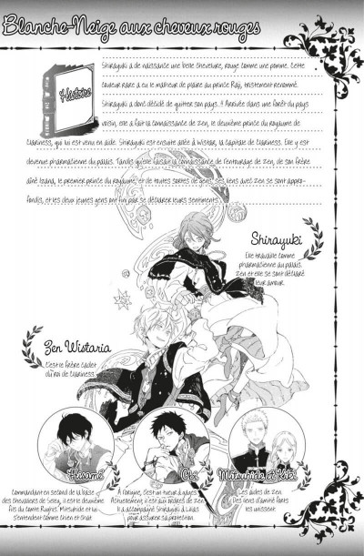 Page 3 Shirayuki aux cheveux rouges tome 19