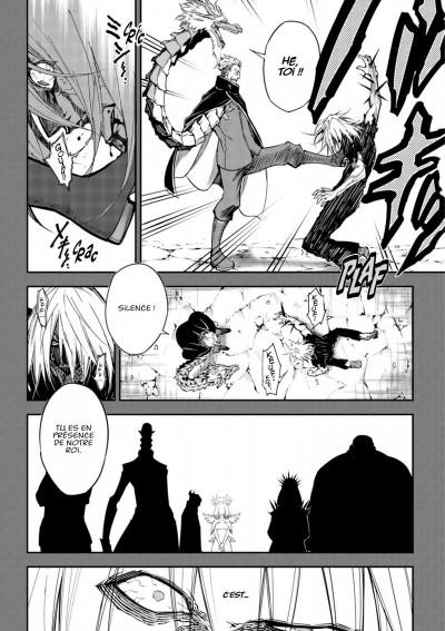 Page 8 Ragna crimson tome 3