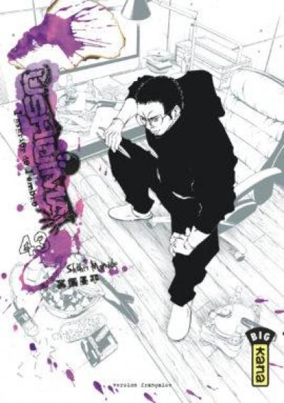 Couverture Ushijima, l'usurier de l'ombre tome 43