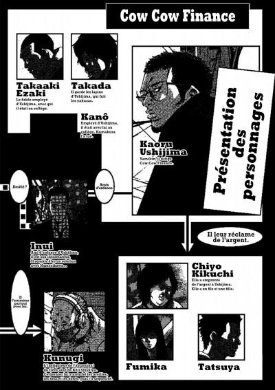 Page 2 Ushijima, l'usurier de l'ombre tome 43