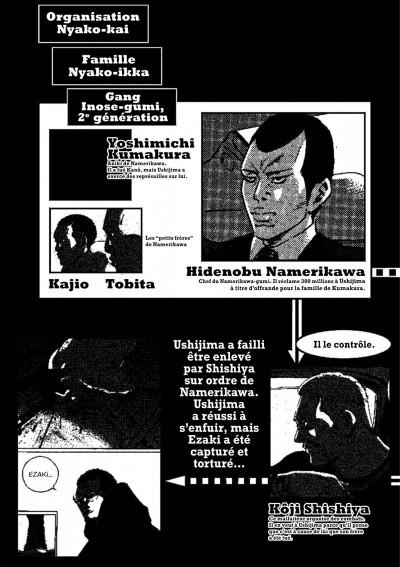 Page 3 Ushijima, l'usurier de l'ombre tome 43