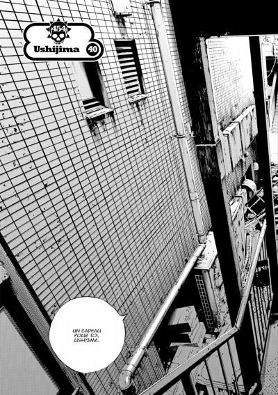Page 7 Ushijima, l'usurier de l'ombre tome 43