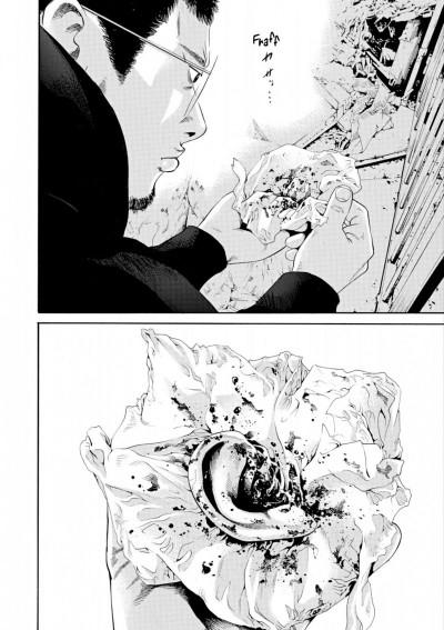 Page 8 Ushijima, l'usurier de l'ombre tome 43