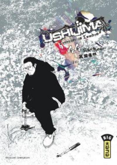 Couverture Ushijima, l'usurier de l'ombre tome 44