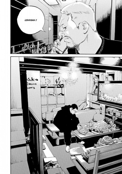 Page 8 Ushijima, l'usurier de l'ombre tome 44