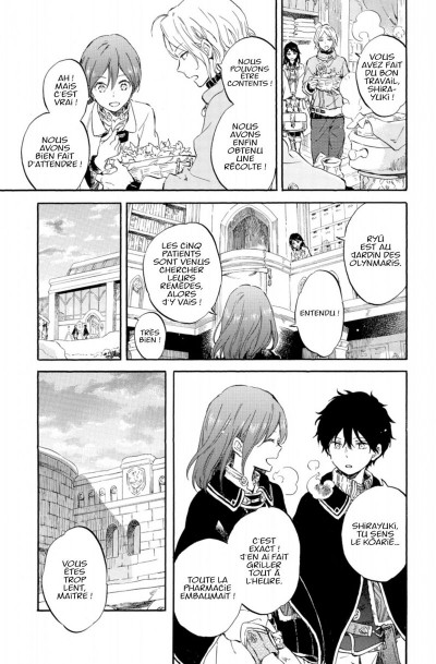 Page 7 Shirayuki aux cheveux rouges tome 20