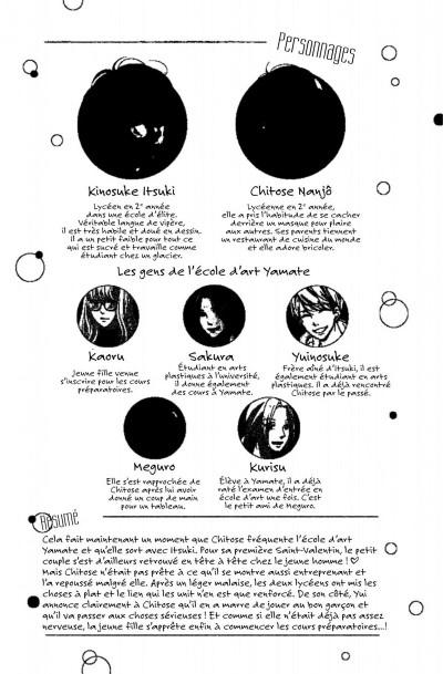 Page 3 Au-delà de l'apparence tome 8