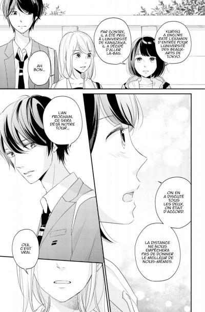 Page 7 Au-delà de l'apparence tome 8