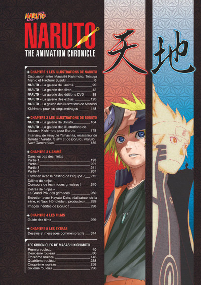 Page 4 Naruto - the animation chronicles