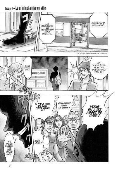 Page 5 Détective Conan présente apprenti criminel tome 1