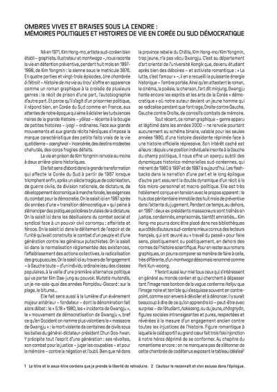 Page 3 Ma vie en prison
