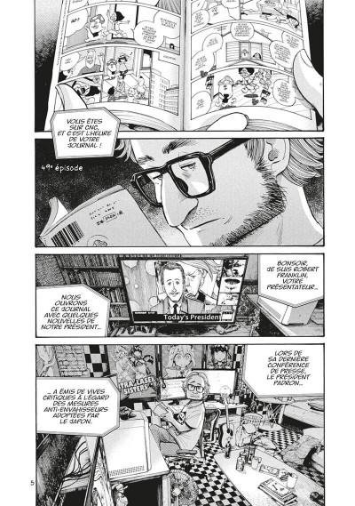 Page 6 Dead dead demon's dededededestruction tome 7