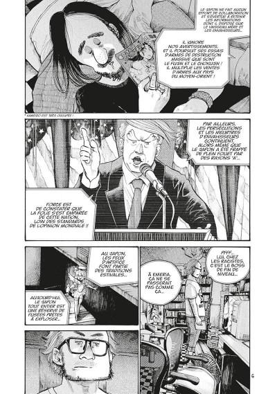Page 7 Dead dead demon's dededededestruction tome 7