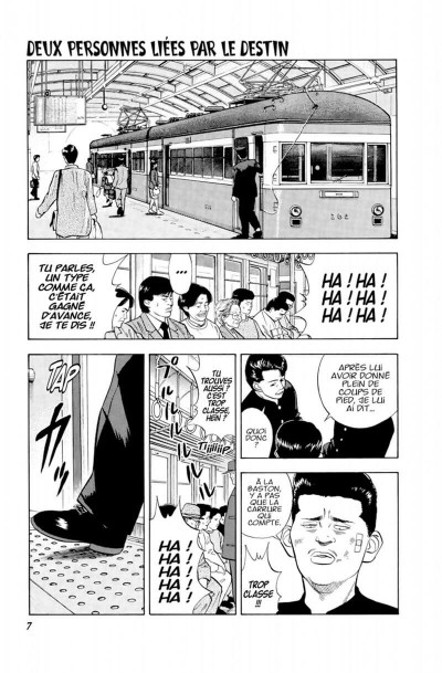 Page 7 Slam dunk - star edition tome 3