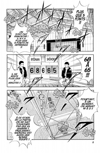 Page 8 Slam dunk - star edition tome 4