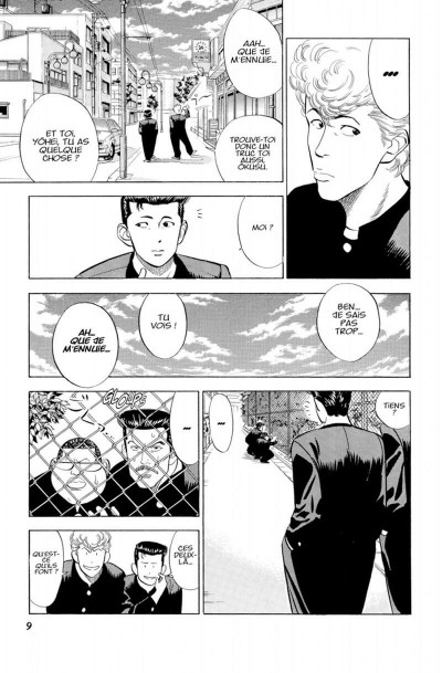 Page 9 Slam dunk - star édition tome 5