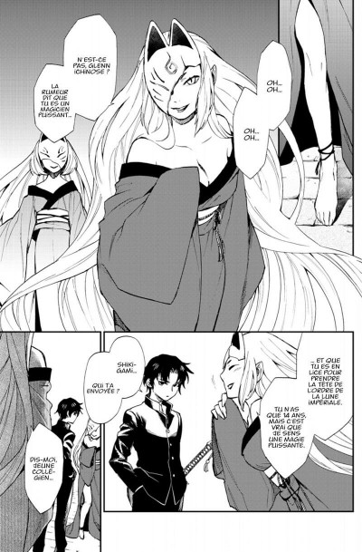 Page 7 Seraph of the end - Glenn Ichinose tome 1