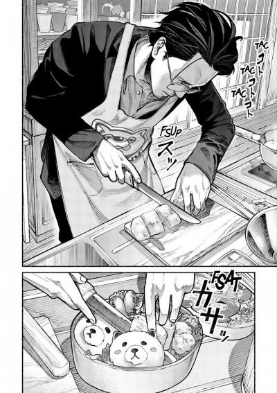 Page 6 La voie du tablier tome 1