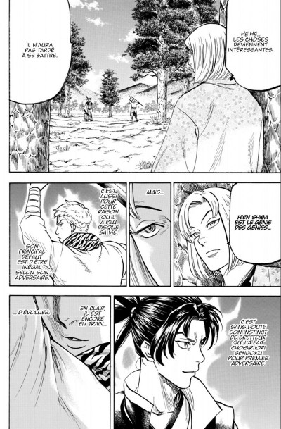 Page 4 Gamaran - le tournoi ultime tome 2