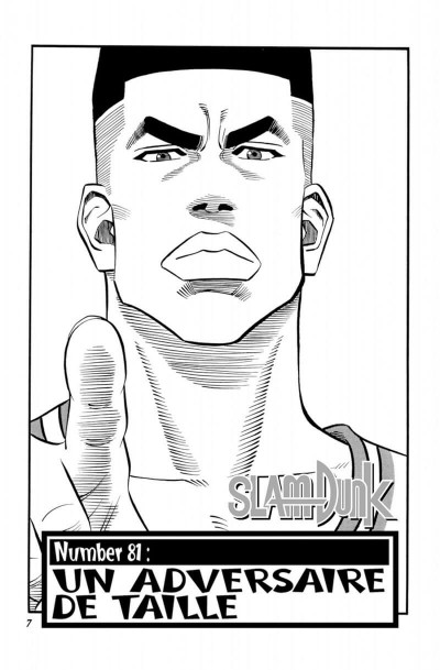 Page 7 Slam dunk - star edition tome 7