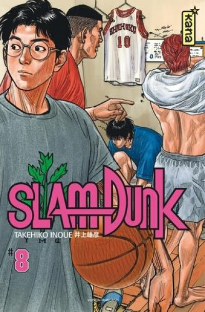 Couverture Slam dunk - star edition tome 8