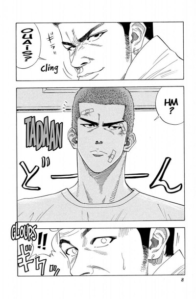 Page 8 Slam dunk - star édition tome 10