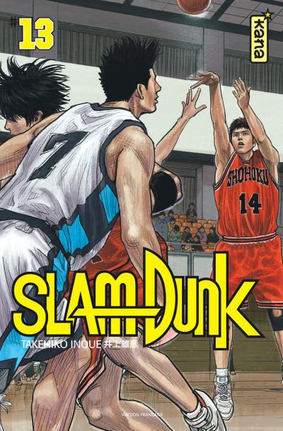 Couverture Slam dunk - star édition tome 13