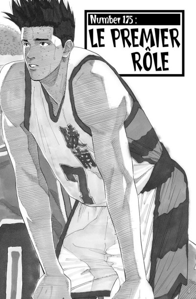 Page 8 Slam dunk - star édition tome 13