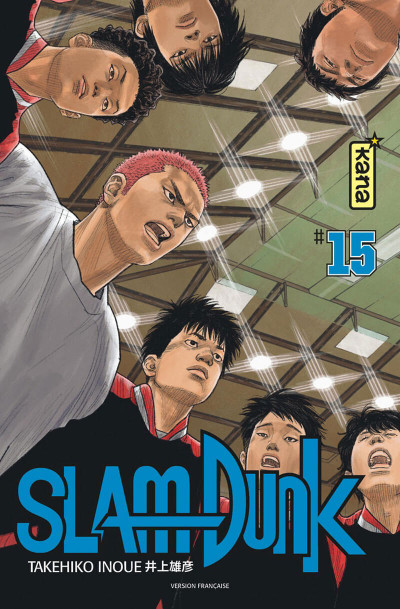Couverture Slam dunk - star edition tome 15