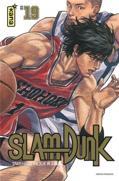 Couverture Slam dunk - star edition tome 19