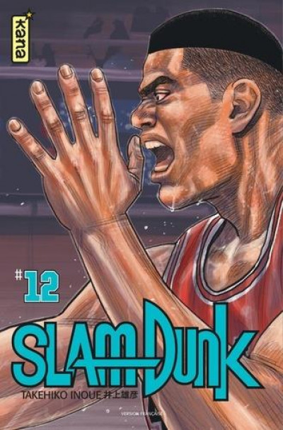 Couverture Slam dunk - star édition tome 12