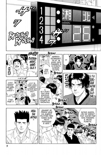 Page 9 Slam dunk - star édition tome 12