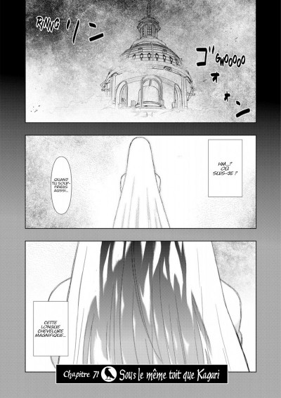 Page 4 Witchcraft works tome 13