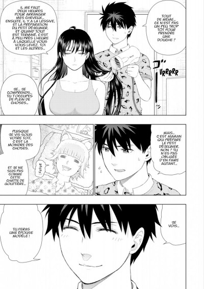 Page 9 Witchcraft works tome 13