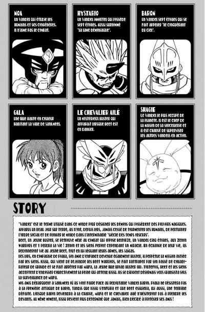 Page 5 Beet the vandel buster tome 13