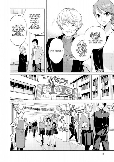 Page 6 Bloom into you tome 6