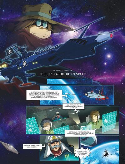 Page 9 Capitaine Albator - mémoires de l'Arcadia tome 1 (éd. collector)