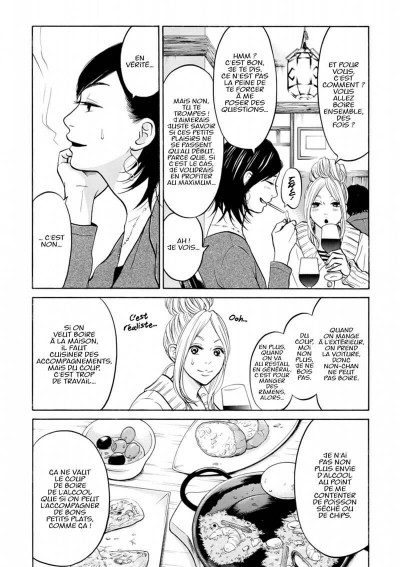 Page 5 Just not married tome 3