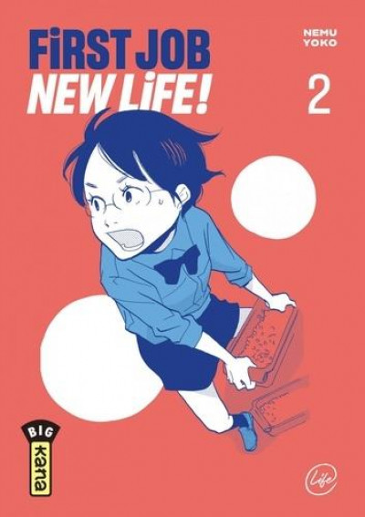 Couverture First job new life ! tome 2