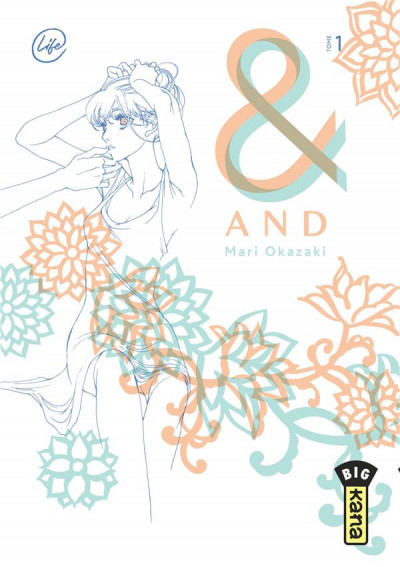 Couverture & (And) tome 1