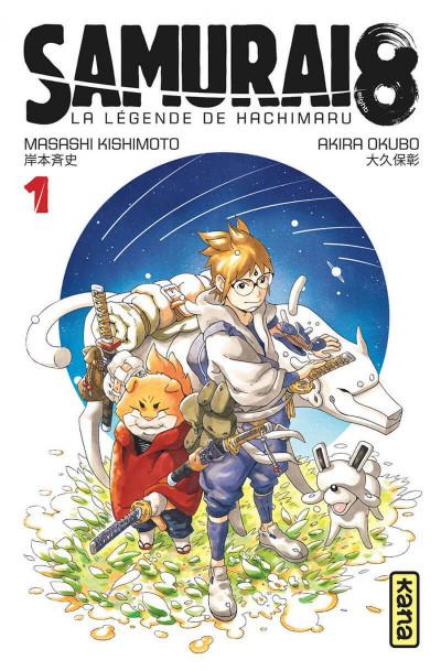 Couverture Samurai 8 tome 1