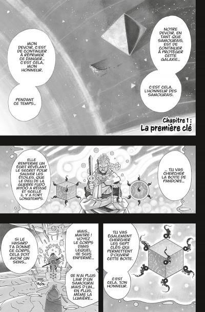 Page 4 Samurai 8 tome 1